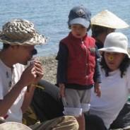 Peru: Urubamba